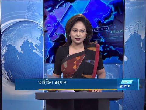 07 pm News || সন্ধ্যা ৭টার সংবাদ || 21 September 2020 || ETV News
