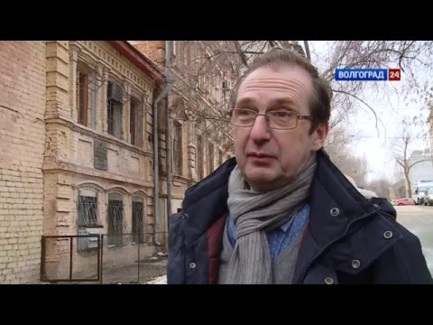 11 февраля 2016. Зацарицынский форштадт