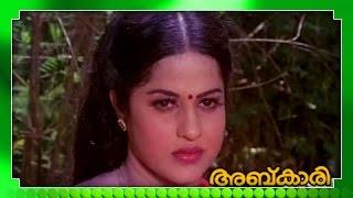 Video Malayalam Movie - Abkari - Part 5 Out Of 28 [Mammootty, Urvashi, Ratheesh, Anuradha] [HD] MP3, 3GP, MP4, WEBM, AVI, FLV September 2018