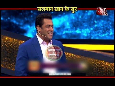 RETRO FEVER On Salman Khan