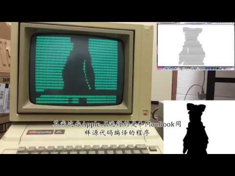 Play Bad Apple On Apple II