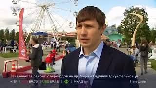 Фестиваль «Спортивная Москва». Репортаж телеканала «Москва 24»