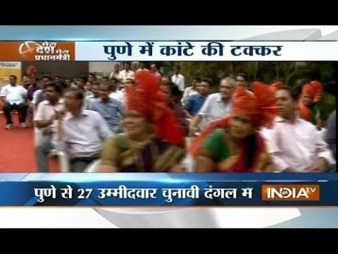 Mera Desh Mera Pradhanmantri: Pune voters grill politicians on India TV