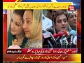 Uzma Bukhari Addressing Media in Lahore