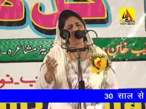 Video Shabeena Adeeb -ALL INDIA MUSHAIRA, JAGANPUR FAIZABAD 2015 download in MP3, 3GP, MP4, WEBM, AVI, FLV January 2017