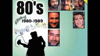 Dariush (Khasteh Am) - Best Of 80's Persian Music #3 |بهترین های دهه ٨٠