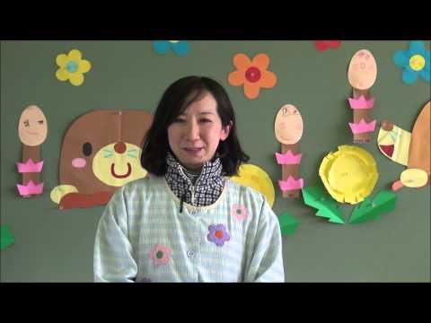 ともべ幼稚園 産休の塙先生からメッセージ