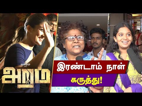Aramm Movie Public Opinion – Day 2 | Public Review | Nayantara