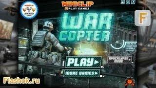 Видеообзор War Copter