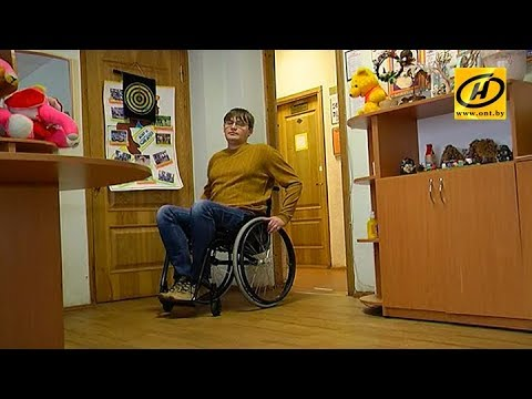 В Бобруйске появились курсы для людей с ограниченными возможностями (видео)