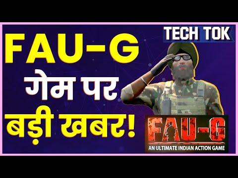 FAUG Official Trailer Launched   FAU-G Gameplay, Release & Launch Date   PUBG vs FAUG  PUBG Ban News