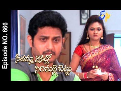 Seethamma Vakitlo Sirimalle Chettu   21st October 2017  Full Episode No 666