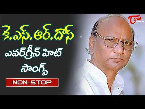 Veteran Director K.S.R.Das Memorable hits | Telugu Evergreen movie Songs Jukebox | Old Telugu Songs