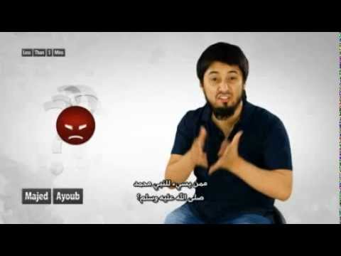 Insulting Muhammad Peace be upon him - Less than 5 mins Ep 1