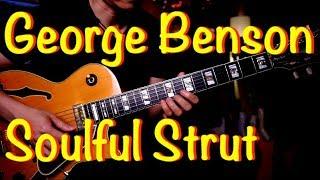 (George Benson) Soulful Strut - Vinai T guitar cover