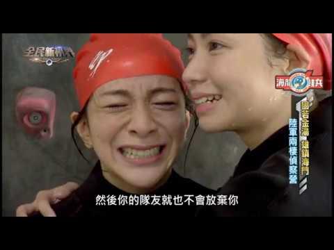華視全民新視界第二集 PART4