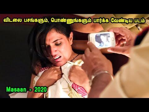 விடலை பசங்களும், பொண்ணுங்களும் பார்க்க வேண்டிய படம்- MR Tamilan Dubbed Movie Story & Review in Tamil
