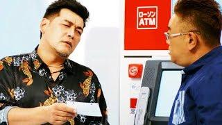 富澤、こんなブツが!「ATMクーポン」/ローソン銀行WEBムービー4