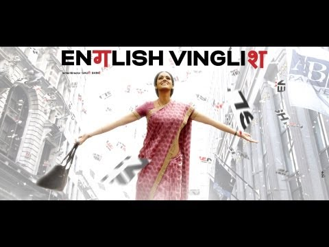 Video English Vinglish Title Song | Sridevi download in MP3, 3GP, MP4, WEBM, AVI, FLV January 2017