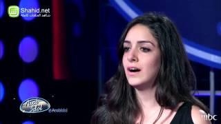 Arab Idol - تجارب الاداء -فريده ناصر