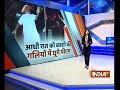 PM Modi celebrates his 68th birthday in UPs Varanasi - Video