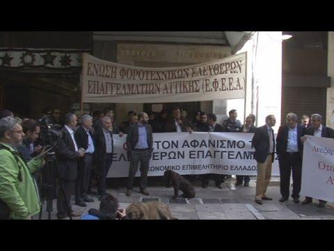 Διαμαρτυρία των επιστημονικών φορέων στο υπουργείο Οικονομικών