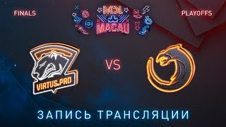 Virtus.Pro vs TNC, MDL Macau, game 2 [Adekvat, Smile]