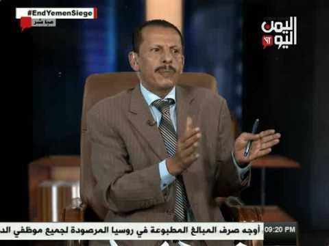 اليمن اليوم 9 4 2017