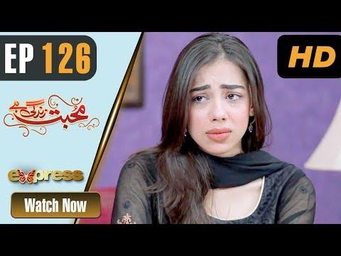Pakistani Drama | Mohabbat Zindagi Hai - Episode 126 | Express Entertainment Dramas | Madiha