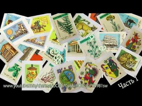 Спичечные этикетки, коллекция. Часть 1 || Спичечный коробок