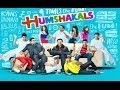 Exclusive  Humshakals Official Trailer   Saif, Riteish, Ram Kapoor