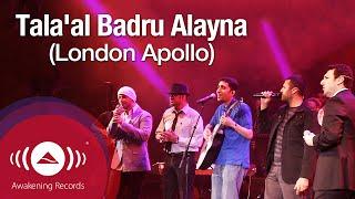 Video Tala'al Badru Alayna - طلع البدر علينا | Awakening Live at The London Apollo MP3, 3GP, MP4, WEBM, AVI, FLV Mei 2018