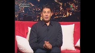 Ma Télé à Moi avec Khaled Barkat, Adila Rebib et Yazid Ait Hamadouche
