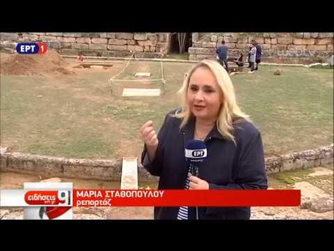 Ανασκαφές στη νότια Παλαίστρα της αρχαίας Ερέτριας | 24/10/18 | ΕΡΤ