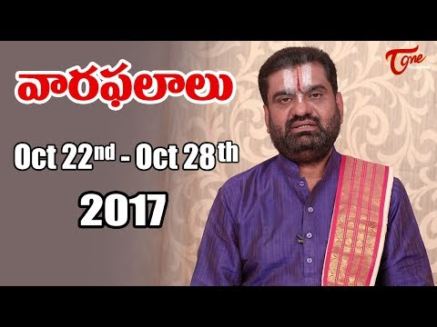 Rasi Phalalu | Oct 22nd to Oct 28th 2017 | Weekly Horoscope 2017