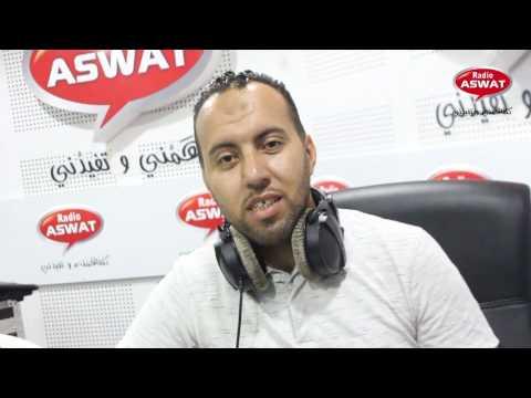 الناخب الوطني هيرفي رونار في حوار حصري مع يوسف الحيداوي على راديو أصوات
