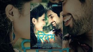 Video RHYTHM - Nepali Full Film - Jeevan Luitel,Nir Shah,Sweta Bhattarai MP3, 3GP, MP4, WEBM, AVI, FLV Maret 2019