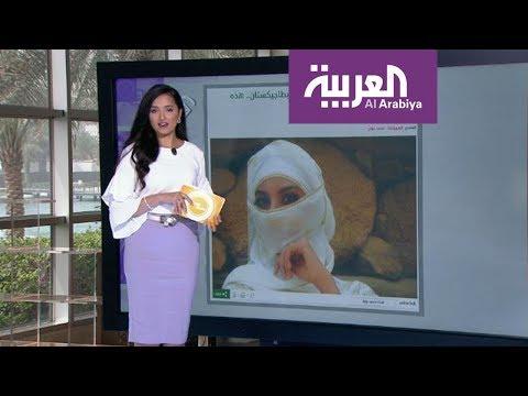 العرب اليوم - شاهد:صورة فتاة ملثمة جذابة تجتاح مواقع الإنترنت