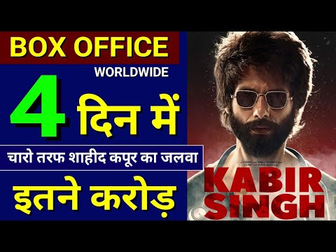 Kabir Singh 4th Day Collection, Kabir Singh Box Office Collection Day 4, Shahid Kapoor, Kiara Advani
