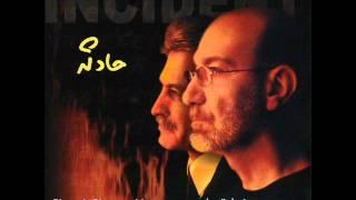 Siavash Ghomayshi&Masoud Fardmanesh - Gharibeh |سیاوش قمیشی - غریبه