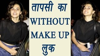 Taapsee Pannu spotted at Juhu in WITHOUT MAKE-UP look | FilmiBeat