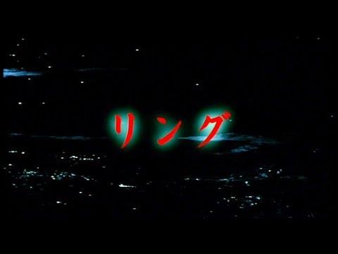 リング Ringu Review (1998) Spoilers