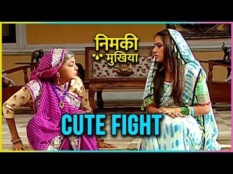 Nimki & Dadi CUTE FIGHT | Nimki Mukhiya