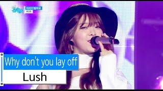[HOT] Navi - Don't miss you, 나비 - 그리워 말아요, Show Music core 20151128, clip giai tri, giai tri tong hop