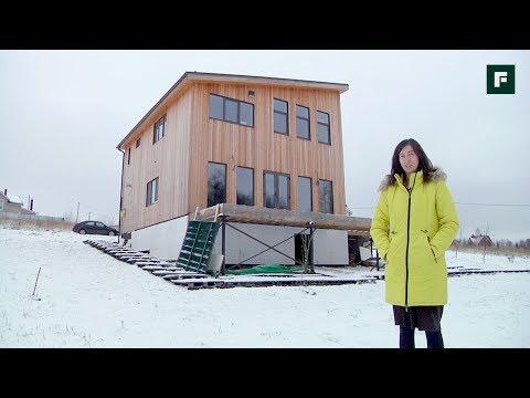Скромный снаружи, необычный внутри: скандинавский дом на подмосковных просторах // FORUMHOUSE