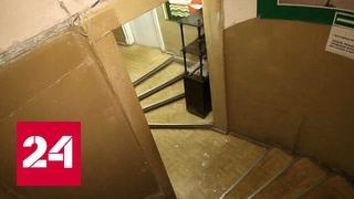 В Подмосковье затопило краеведческий музей