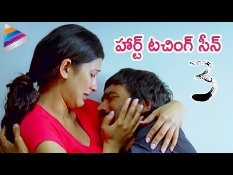 Shruti Haasan Consoles Dhanush | 3 Telugu Movie | Anirudh | Aishwarya | Prabhu | Telugu FilmNagar