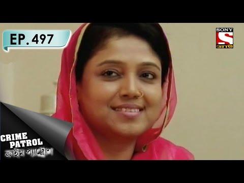 Crime Patrol - ক্রাইম প্যাট্রোল (Bengali) - Ep 497 - Suspense (Part-2)