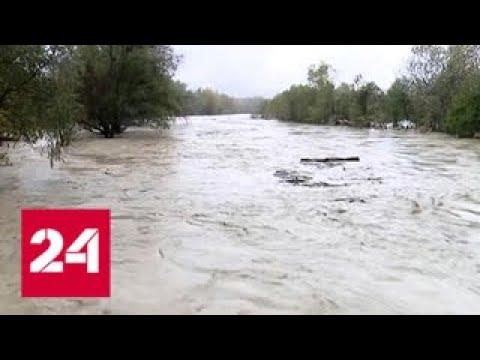 Catastrophic Flooding in Russia's Black Sea Region