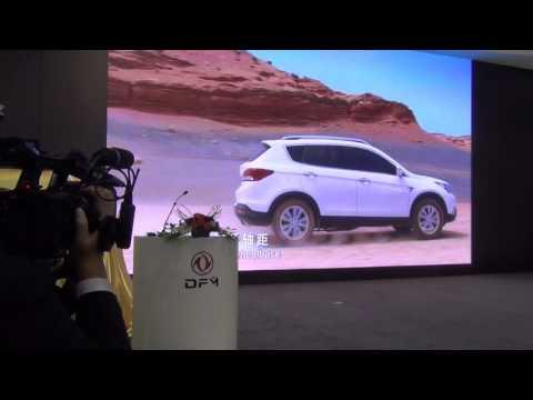 DFM - Dubai International Motor Show 2015